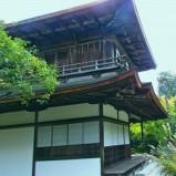 Японский стиль (сёйн)