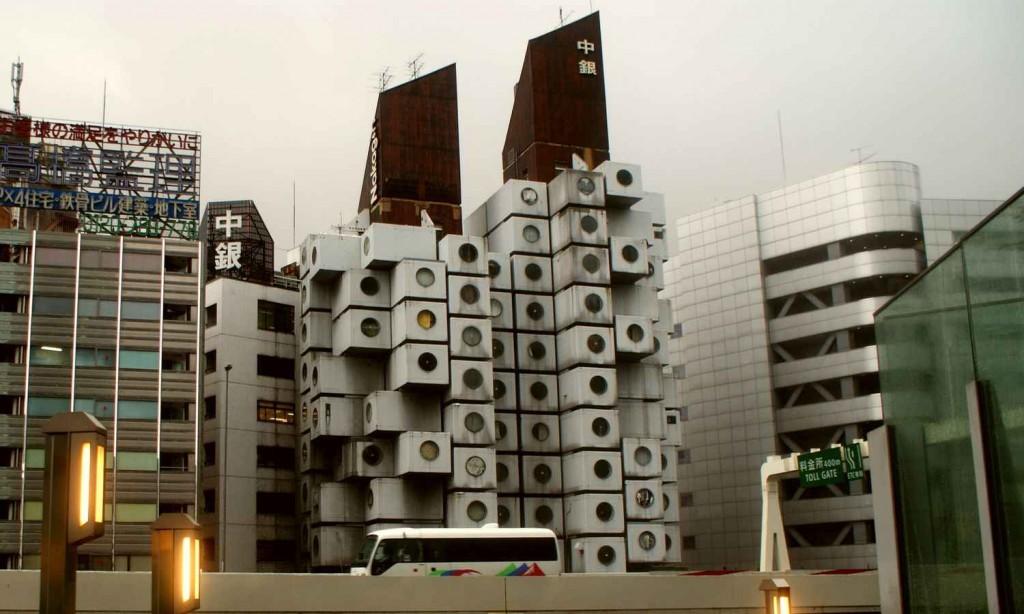 Здание в стиле метаболизма