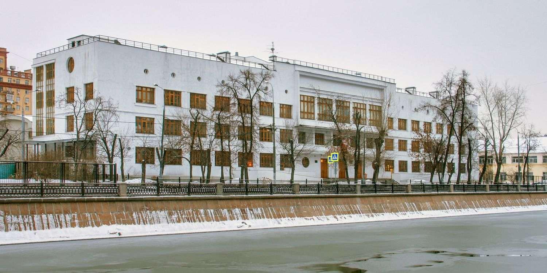 Пример постконструктивизма - школа № 518 в Москве